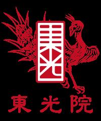 宗教法人東光院